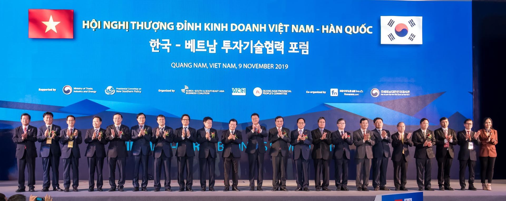BPO.MP THAM DỰ HỘI NGHỊ THƯỢNG ĐỈNH KINH DOANH VIỆT NAM – HÀN QUỐC 2019 TẠI QUẢNG NAM